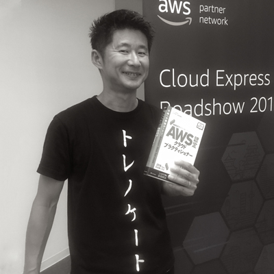 YAMASHITA MITSUHIRO トレノケート AWS AUTHORIZED INSTRUCTOR